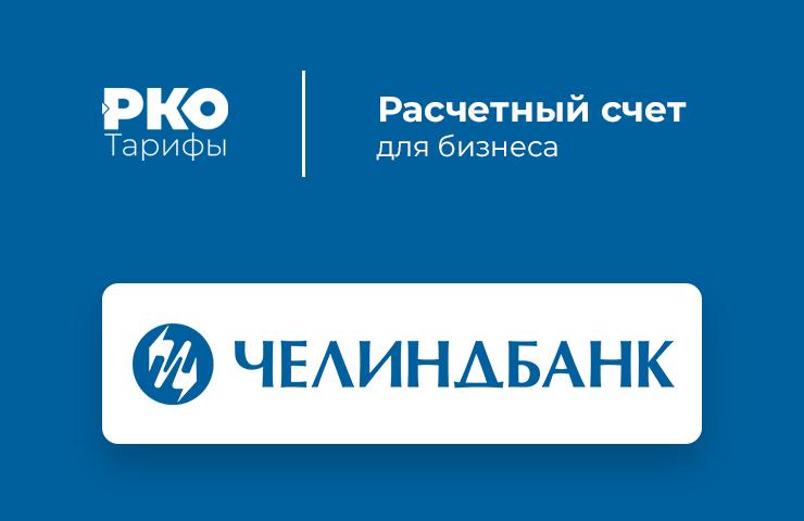 Реквизиты для оплаты страховых взносов в 2020 году ип за себя новосибирск