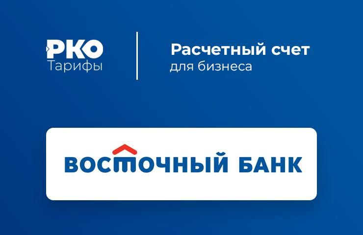карта польза от хоум кредит партнеры банка