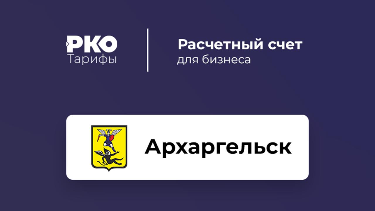 тинькофф банк кредит наличными онлайн заявка на кредит