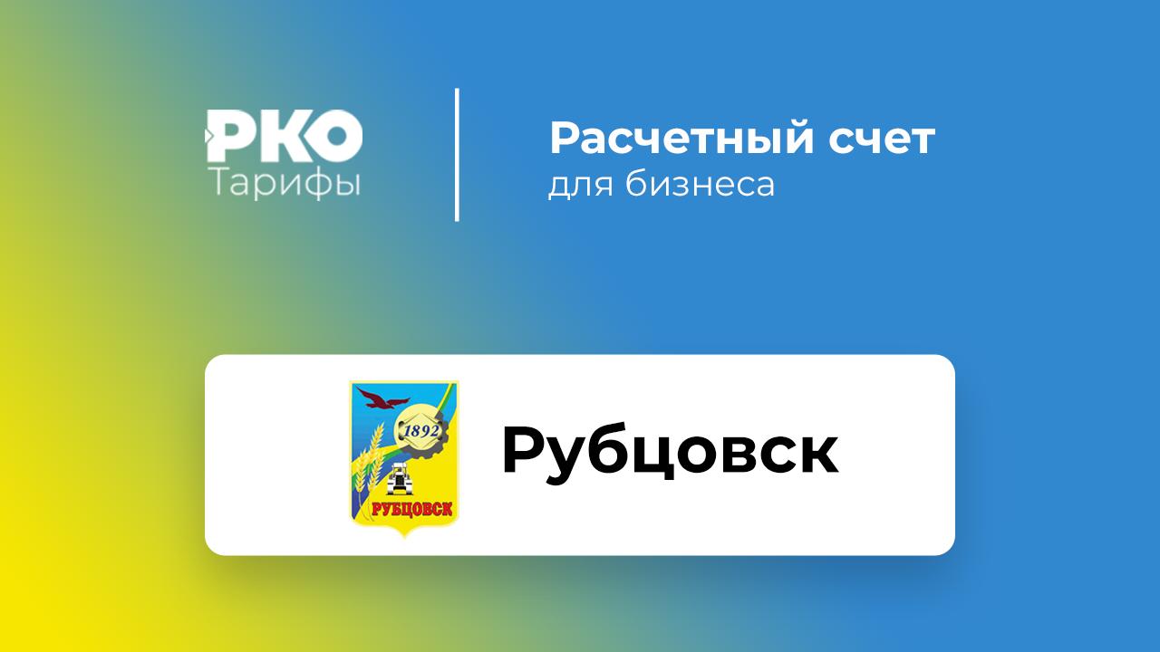 как заработать 100 тысяч рублей в месяц в интернете