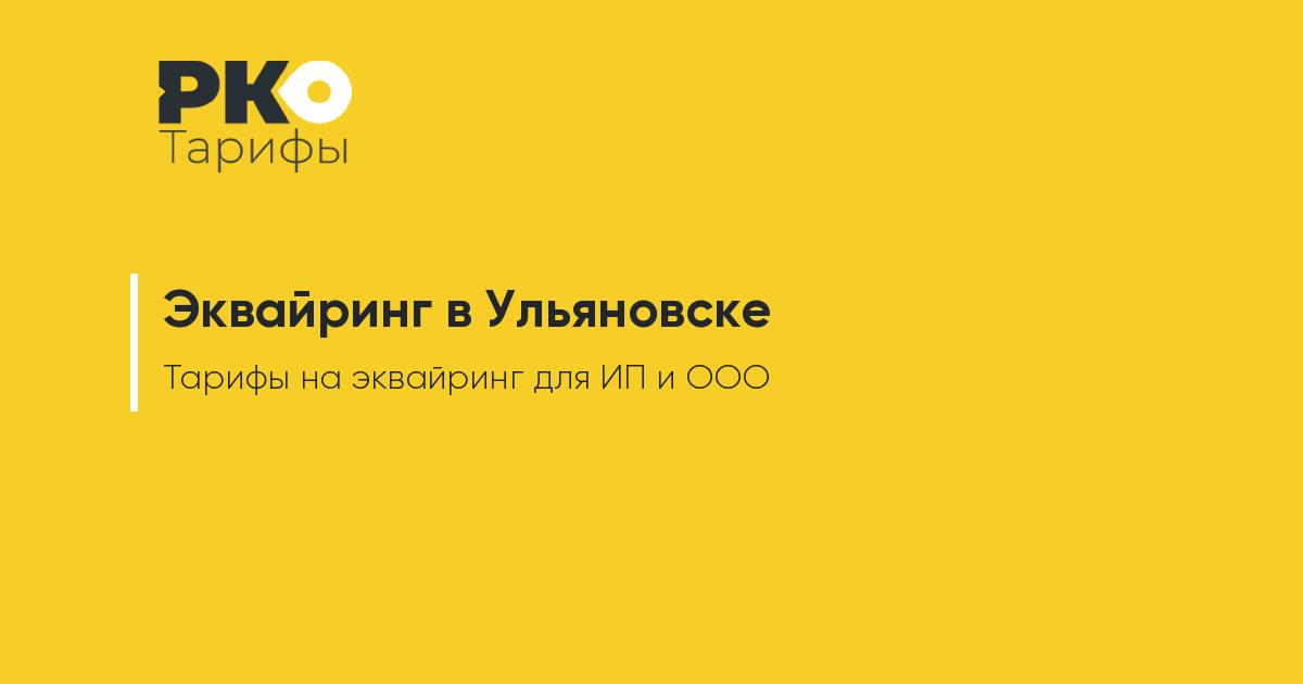 Русфинанс кредит нижний новгород ул ильинская 119