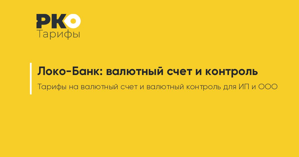 Банк ренессанс кредит на белорусской